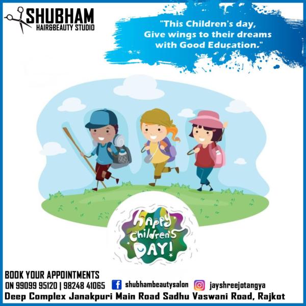 Imagedoor Children Day vector 016