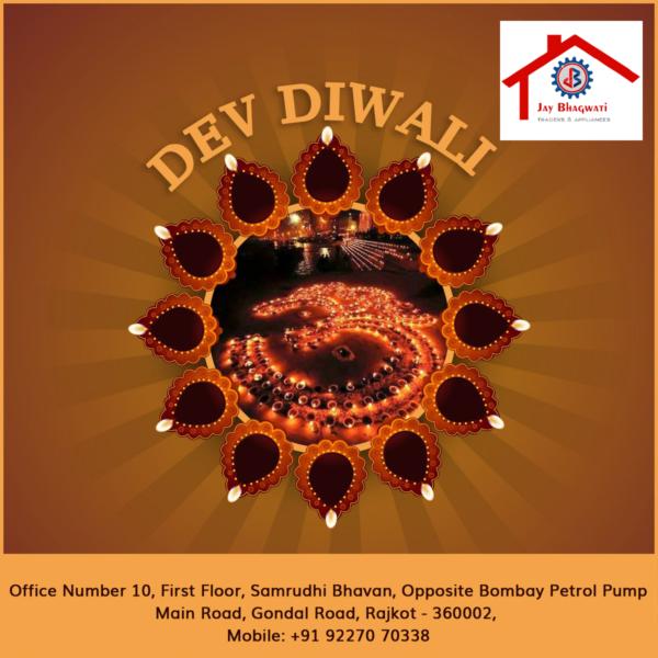 Imagedoor Dev Diwali vector 005