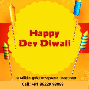 Imagedoor Dev Diwali vector 006