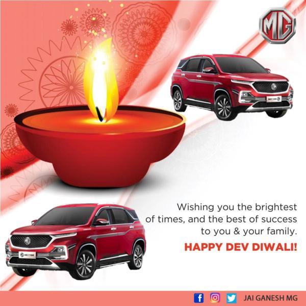 Imagedoor Dev Diwali vector 008