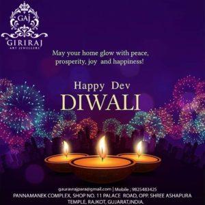 Imagedoor Dev Diwali vector 009