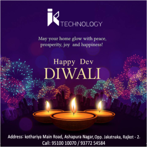 Imagedoor Dev Diwali vector 011