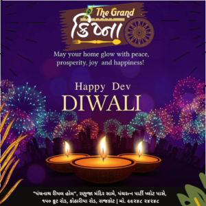Imagedoor Dev Diwali vector 012