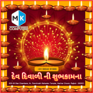 Imagedoor Dev Diwali vector 013