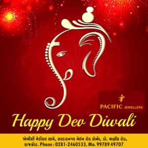 Imagedoor Dev Diwali vector 014