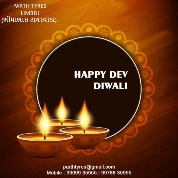 Imagedoor Dev Diwali vector 015
