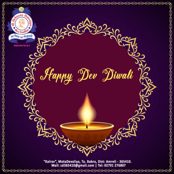 Imagedoor Dev Diwali vector 022