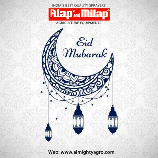 Imagedoor Eid vector 001