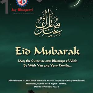 Imagedoor Eid vector 002