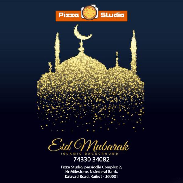 Imagedoor Eid vector 004