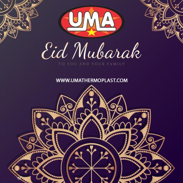 Imagedoor Eid vector 006