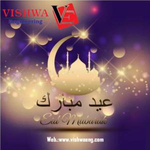 Imagedoor Eid vector 008
