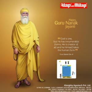 Imagedoor Guru Nanak Jayanti vector 002
