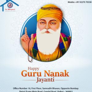 Imagedoor Guru Nanak Jayanti vector 005