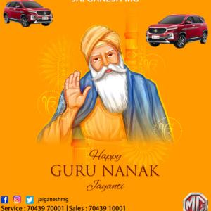 Imagedoor Guru Nanak Jayanti vector 008