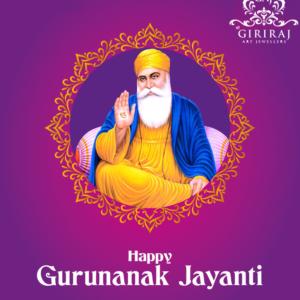 Imagedoor Guru Nanak Jayanti vector 009