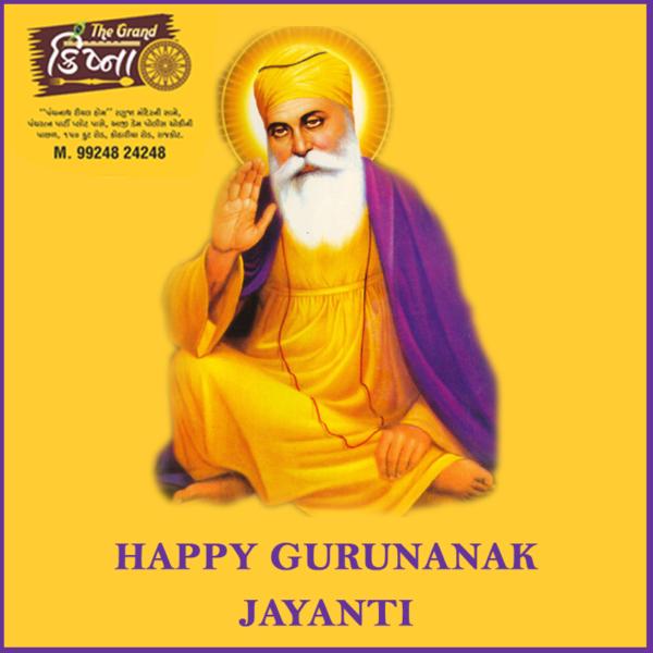 Imagedoor Guru Nanak Jayanti vector 012