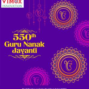 Imagedoor Guru Nanak Jayanti vector 020