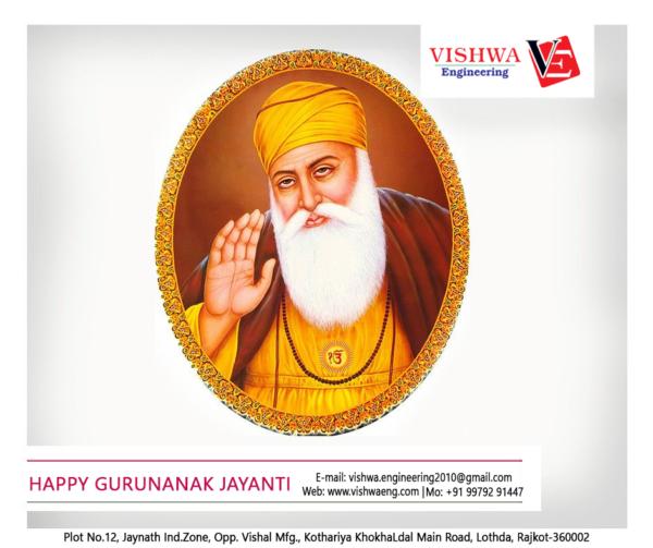 Imagedoor Guru Nanak Jayanti vector 021