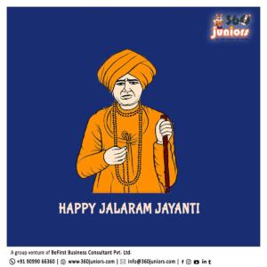 Imagedoor Jalaram Jayanti vector 001