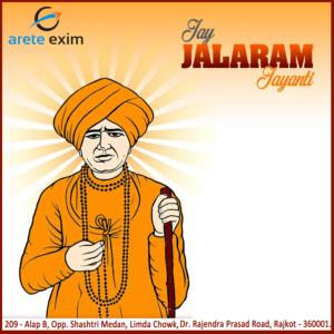 Imagedoor Jalaram Jayanti vector 003