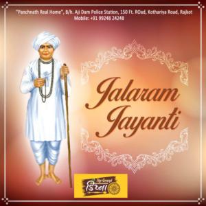 Imagedoor Jalaram Jayanti vector 011