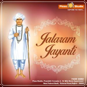 Imagedoor Jalaram Jayanti vector 014