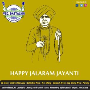 Imagedoor Jalaram Jayanti vector 015