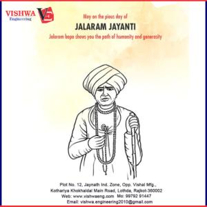 Imagedoor Jalaram Jayanti vector 017