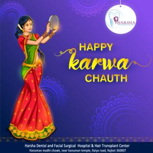 Imagedoor Karva Chauth vector 010