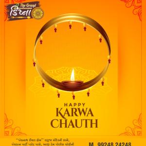 Imagedoor Karva Chauth vector 012