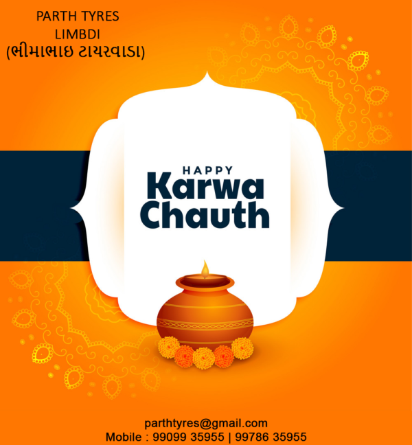 Imagedoor Karva Chauth vector 015