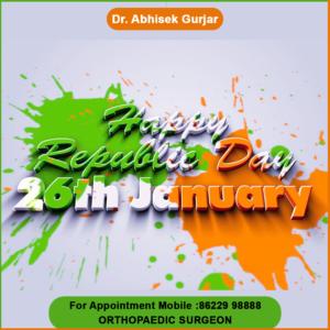 Imagedoor Republic Day vector 005