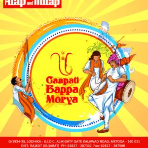 Imagedoor ganesh chaturthi vector 002