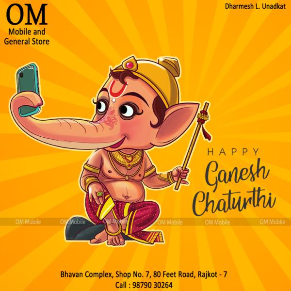 Imagedoor ganesh chaturthi vector 009