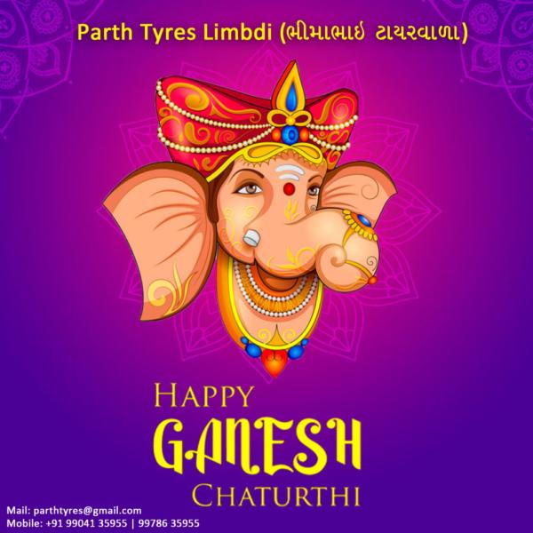 Imagedoor ganesh chaturthi vector 011