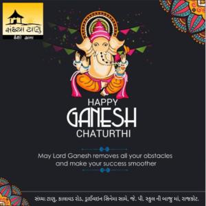 Imagedoor ganesh chaturthi vector 014